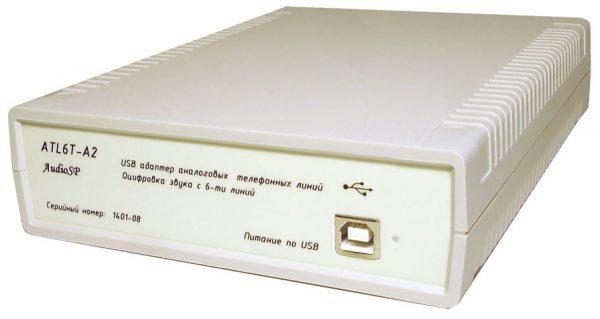 USB адаптер для записи 6 телефонных линий, вид сзади