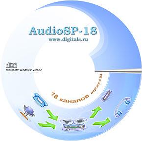 Программа - аудиорегистратор AudioSP